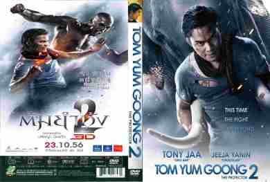 Tom_Yum_Goong_2_(2013)_THAI_R3_CUSTOM-[front]-[www.FreeCovers.net] (1)